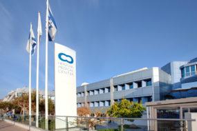 Герцлия Медикал Центр, Израиль